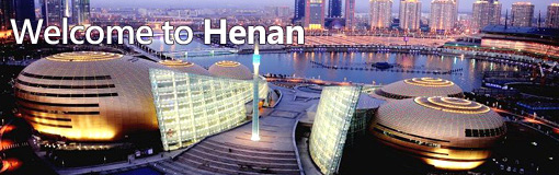 Welcome to Henan