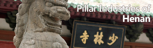 Pillar Industries of Henan